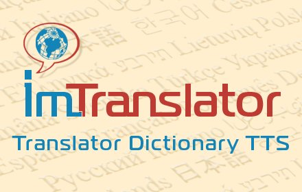ImTranslator estensione traduttore browser
