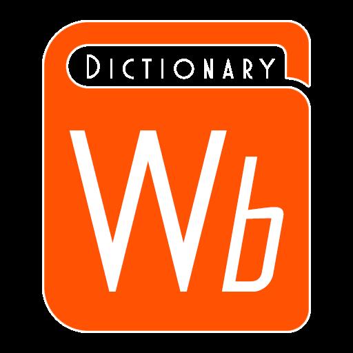 wikibit